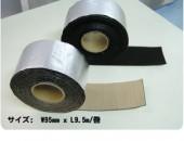 耐炎断熱テープ